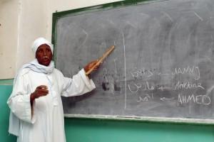 Egyptian Arabic Teacher