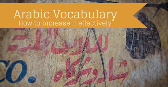 Arabic-vocabulary-560x292