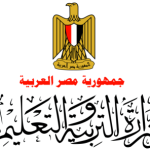 Egyptian Ministry of Education - not my recommended place to learn Arabic language