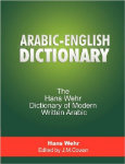 Hans Wehr Arabic English Dictionary