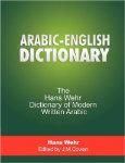 Hans Wehr Arabic English Dictionary