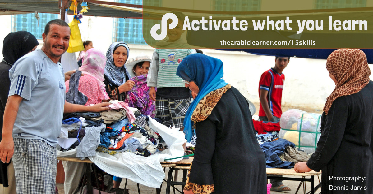 24 ideas to activate your Arabic today - The Arabic Learner