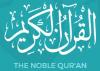 Qur'an to read Arabic