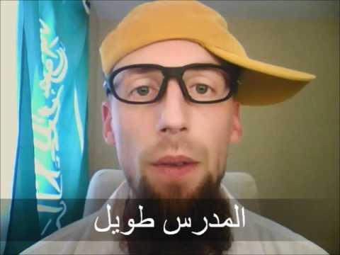 Arabic classes - tutors