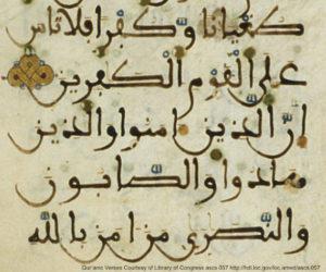 Maghribi script - Arabic Calligraphy
