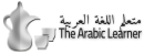 The Arabic Learner