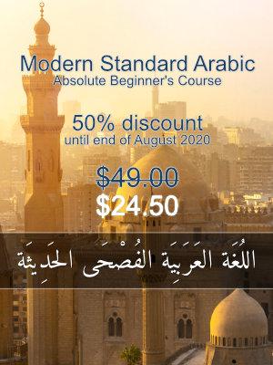 Modern Standard Arabic Absolute Beginner's Course 50% discount